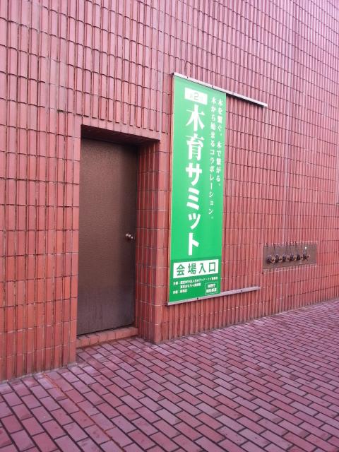 20150127_095500 (1)