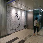 SHIBUYA WANDERING CRAFT 2017 エコアドベンチャー展が終了いたしました。
